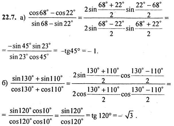 Решебник По Математике 10 11 Класс Мордкович I