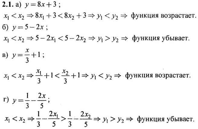 базовый гдз класс алгебре по мордкович 11 за
