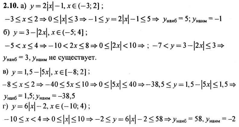 Гдз по алгебре 10 класс решение