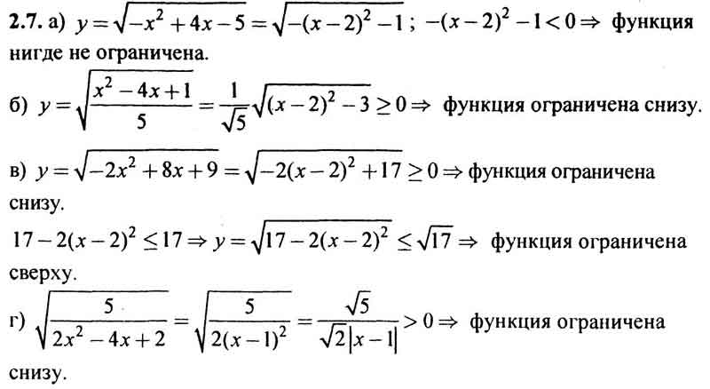 гдз по алгебре 7 9 класс смирнова
