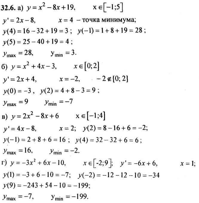 10 гдз класу математика