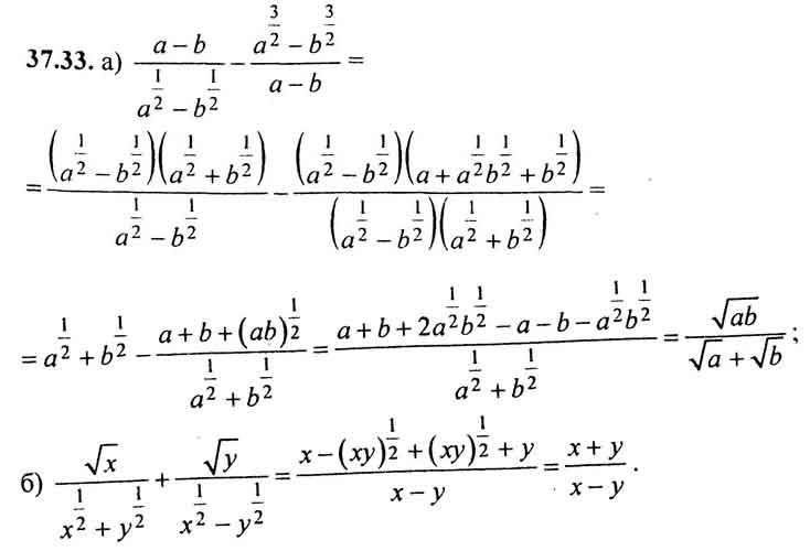 Греков алгебре 10-11 класс гдз по